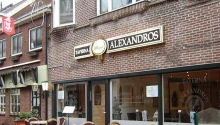 KookCadeau Huissen Alexandros Huissen
