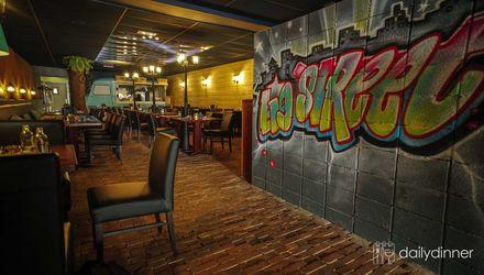 KookCadeau Cuijk BigStreet Steakhouse Cuijk