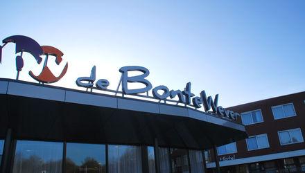 KookCadeau Assen Hotel De Bonte Wever