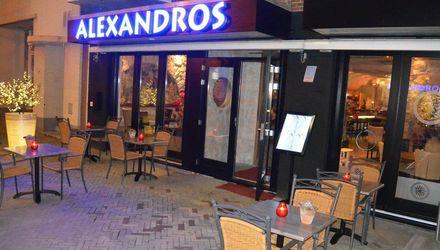 KookCadeau Apeldoorn Taverna Alexandros Apeldoorn