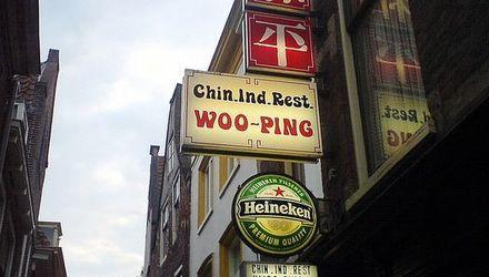 KookCadeau Leiden Woo Ping Leiden