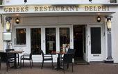 KookCadeau Gouda Grieks restaurant DELPHI