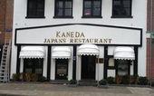 KookCadeau Haarlem Japans restaurant Kaneda