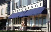 KookCadeau Veghel Restaurant Hertog Jan