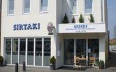 KookCadeau Zeist Restaurant Sirtaki